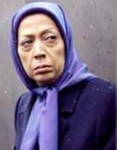 مریم قحر در سال 2005